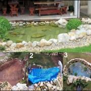 Lona para Lago Ornamental PP/PE 3,0 x 3,0m Azul/Cinza ideal para Lago Artificial de Jardim Tanque de Peixes e Cisterna