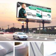 abdd.Lona Loneiro Outdoor impressora PVC Frontlit Flex Banner 440gsm (13oz) 300D500D 1812 para impressao poster propaganda
