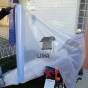 ad.Lona-PVC-Bobina-com-Malha-de-Poliéster-vinil
